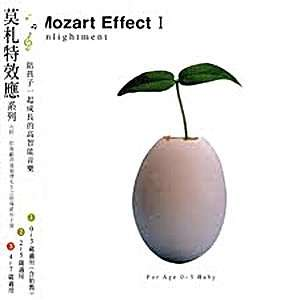 MOZART EFFECT VOL1: ENLIGHTMENT