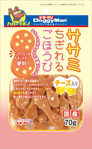 Sasami w/cheese 80g