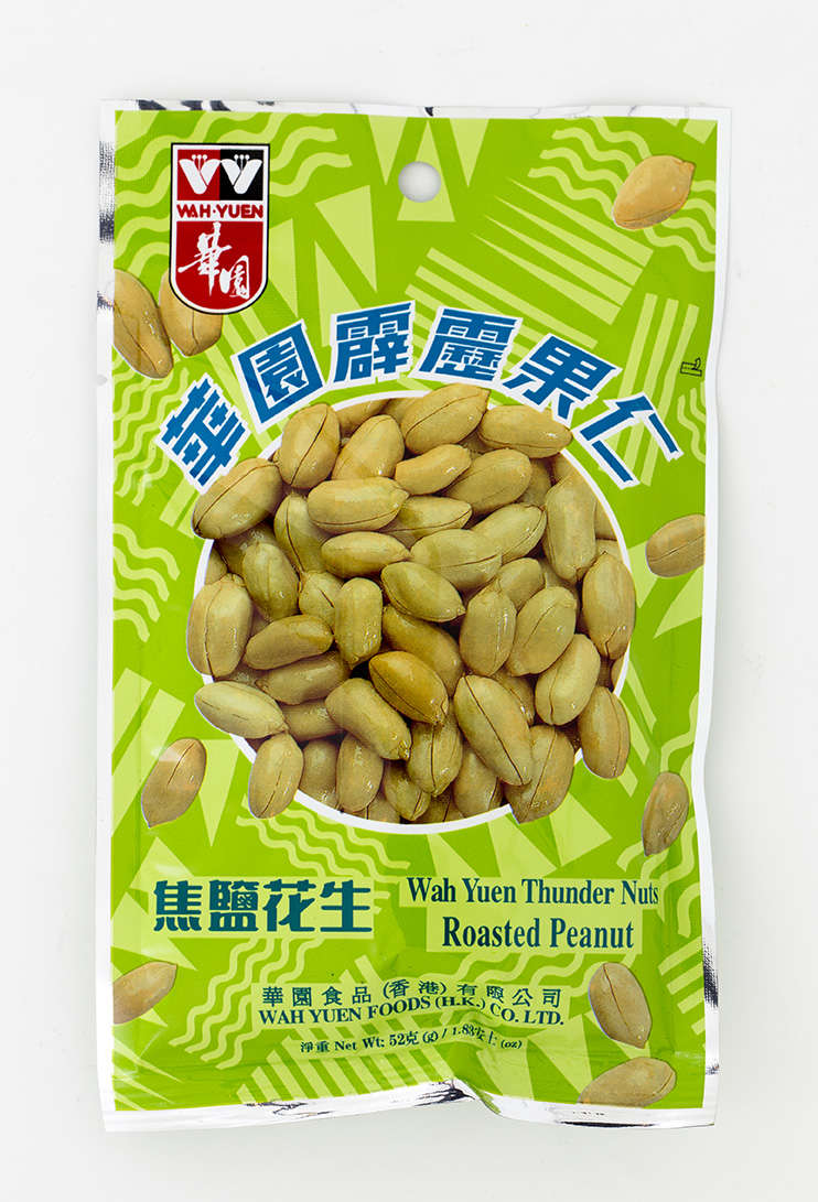 ROASTED PEANUT 52gx10pcs