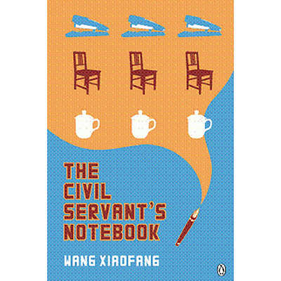 The Civil Servant's Notebook 9780670080939