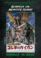 GODZILLA VS GIGAN (REPACKAGED)