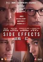 SIDE EFFECTS (2013)謎離藥謊