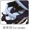 BabyCart & CarSeat hold towl - Blue