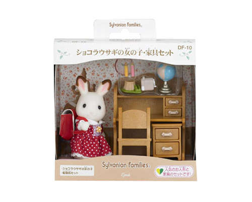 26400-Sylvanian Families Chocolate Rabbit sister and furniture