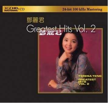 GREATEST HITS VOL2 (K2HD)