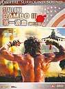 RAMBO: FIRST BLOOD 3第一滴血:第三集(DTS)