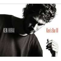 KENS BAR VOL3 (2CD)