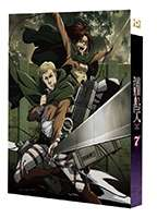 進擊的巨人VOL7 (初回限定版) (+BOOK) ATTACK ON TITAN VOL7 (SP ED)