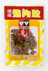 CURRY PORK CUBE 50gx2pcs