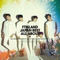 JAPAN BEST: ALL ABOUT (+BOOKLET) (KOREA VER)