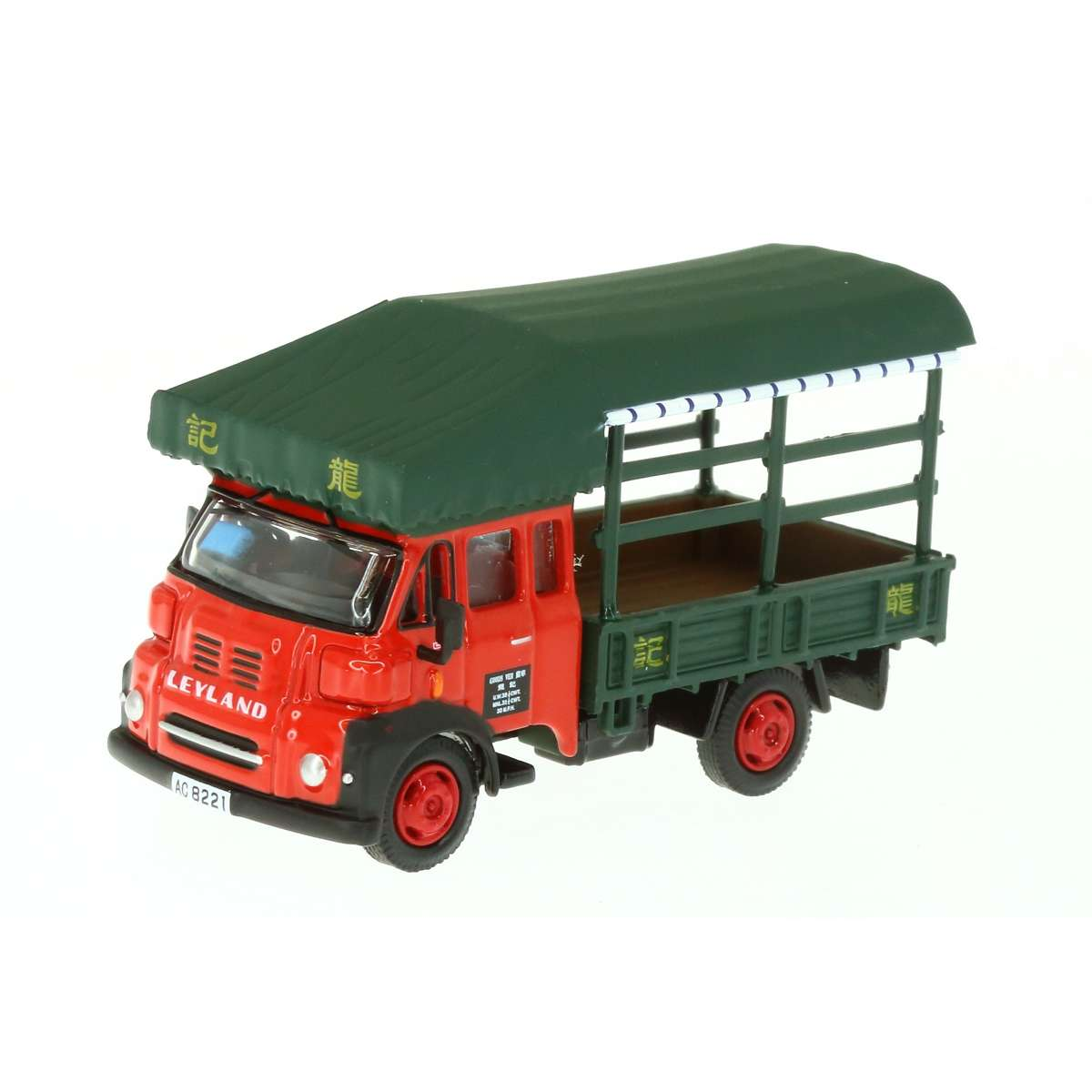 1:76 Leyland FD Truck - Lung Kee (Red)