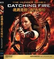 HUNGER GAMES: CATCHING FIRE 飢餓遊戲2 :星火燎原