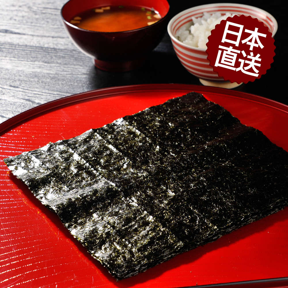 Hiroshima Baked seaweed (3 packs in Wood box packing)