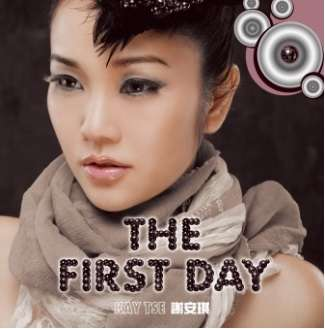 FIRST DAY (+DVD) (簡約再生系列)