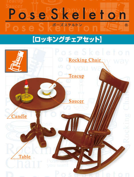 Pose Skeleton Rocking Chair Set