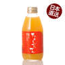 Tateshina apple juice (10 bottles)