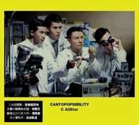 CANTOPOPSIBILITY (DVD)