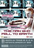 MAN WHO FELL TO EARTH天降財 神