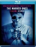 PARANORMAL ACTIVITY: MARKED ONES午夜來嚇:劫數難逃