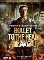 BULLET TO THE HEAD重彈?Y