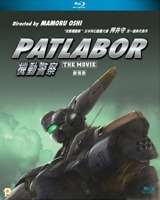 PATLABOR: THE MOVIE機動警察劇場版