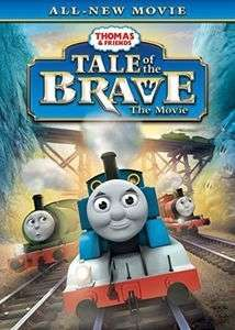 TALE OF THE BRAVE: THE MOVIE