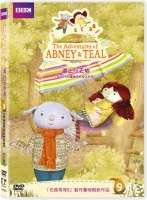 ADVENTURES OF ABNEY & TEAL 9湖上小天地9
