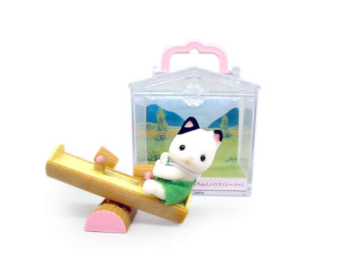 28540-Sylvanian Families carry locket series - Baby see-saw