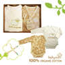 Organic Cotton Twin Gift Set