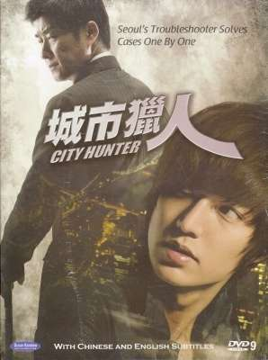 城市獵人(5DVD) CITY HUNTER