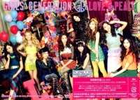 LOVE & PEACE (DVD)