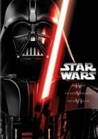STAR WARS TRILOGY (EPISODE 4-6) (3DVD)星球大戰三部曲