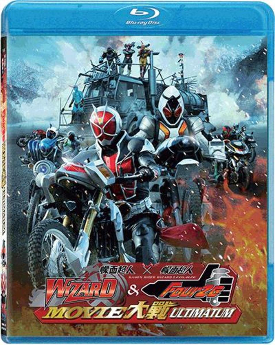 WIZARD AND FOURZE MOVIE 大戰 ULTIMATUM