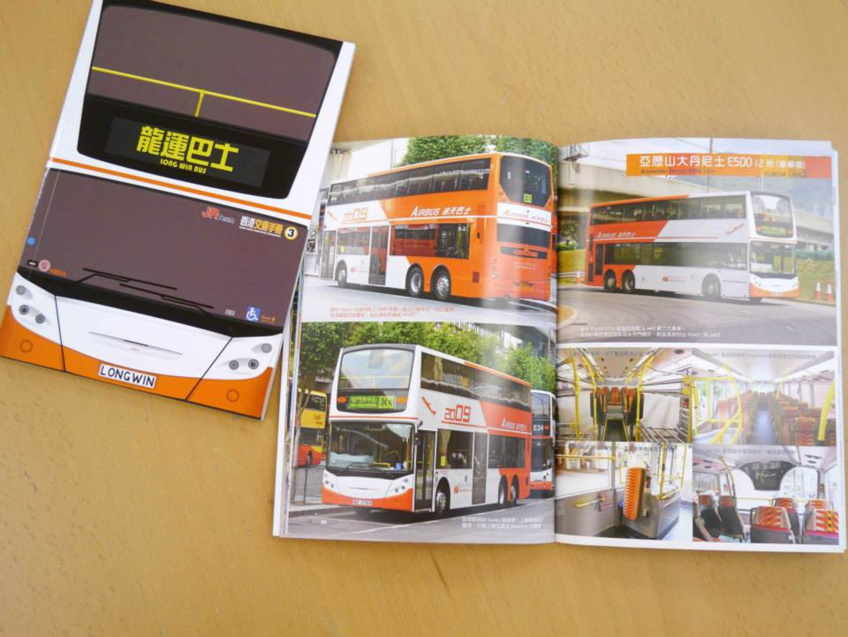 HONG KONG TRANSPORT HANDBOOK - LONG WIN BUS