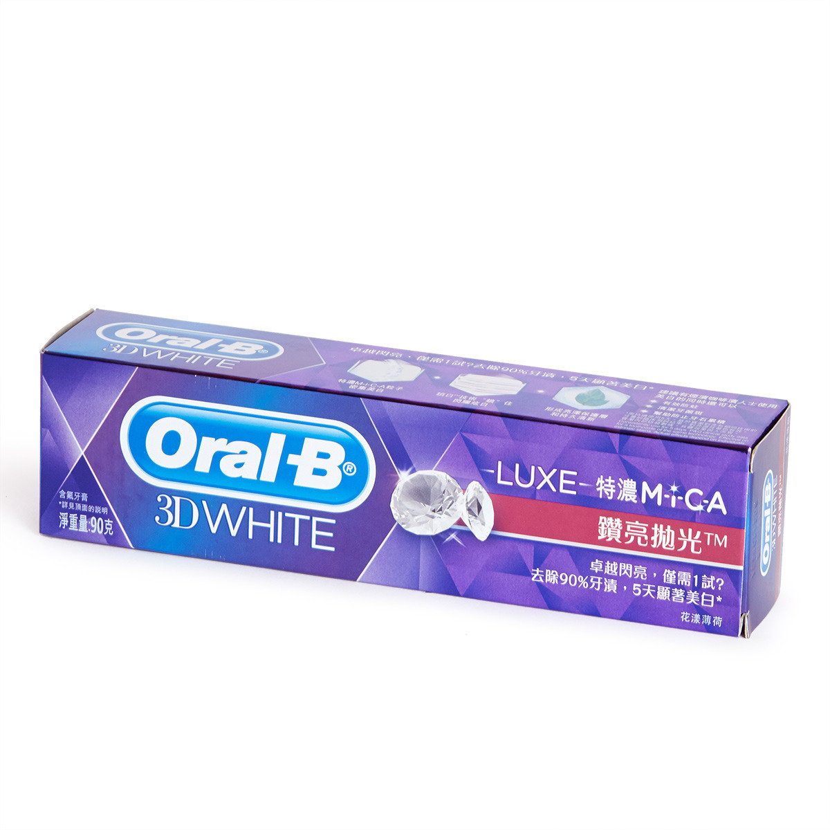 Oral-B 3D LUXE鑽亮拋光花漾薄荷牙膏90克