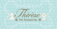 Thérèse Pet Accessories